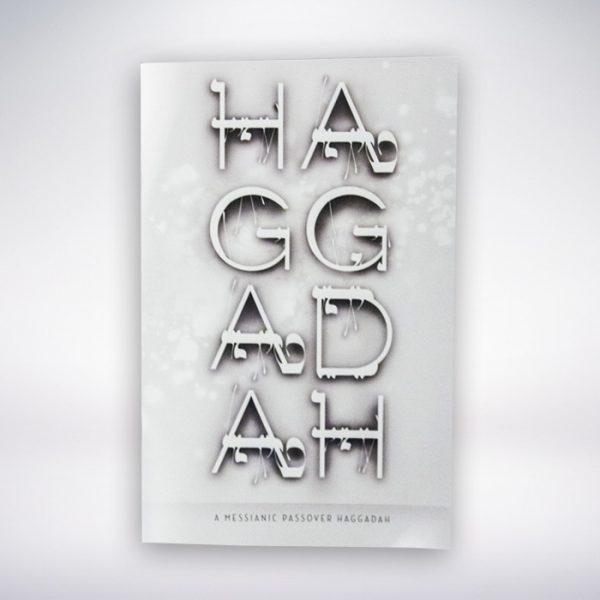 haggadah_01