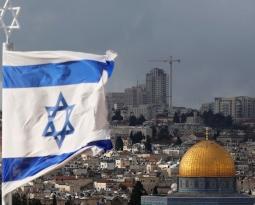 Trump declares Jerusalem is the capital of Israel!
