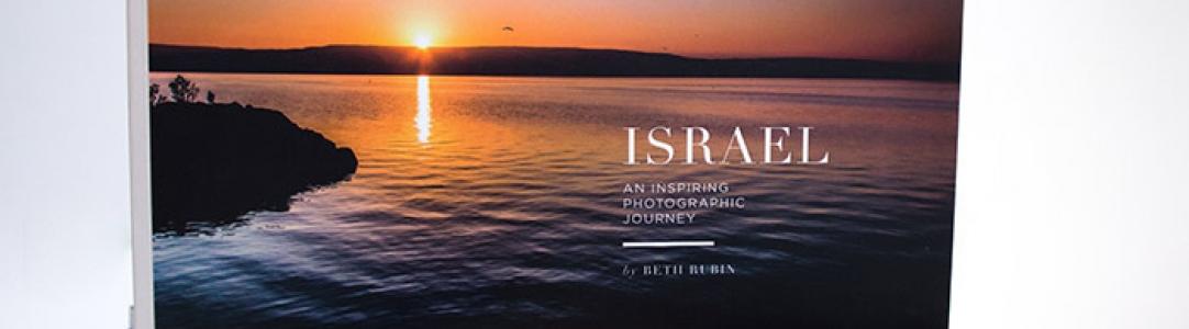 ISRAEL PHOTO BOOK