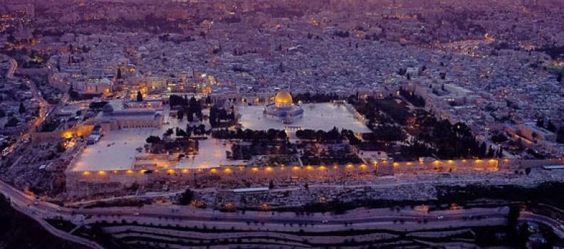 Six Day War and Jerusalem Day