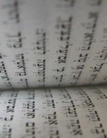 Foundation of the Torah
